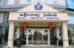 皇家生殖遗传医院,RFG