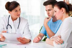输卵管堵塞手术副作用有多大?